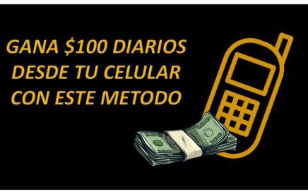 gana-dinero-desde-tu-celular-con-este-me