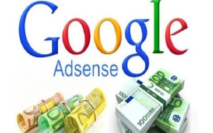 Como Ganar Dinero con Google Adsense 2017 - como ganar dinero con google adsense 2017