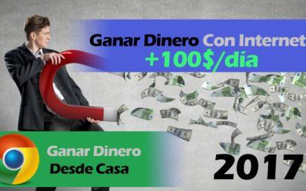 Como GANAR DINERO CON INTERNET 2017 | Ganar Dinero Desde Casa [+100 DOLARES/DÍA]