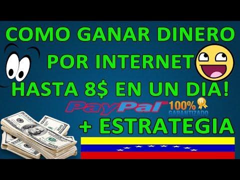 como ganar dinero por internet en venezuela y el mundo! 100% confiable / New Paypal 2017
