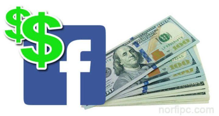Ganar dinero con Facebook subiendo videos