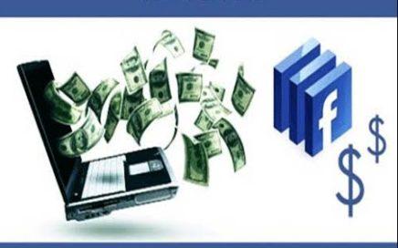 Como Ganar Dinero con Nuestras Redes Sociales