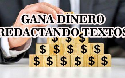 COMO GANAR DINERO ESCRIBIENDO TEXTOS SIN SALIR DE CASA