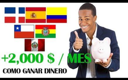 COMO GANAR DINERO - Ganar DINERO FACIL 2017 | +2,000$ al Mes