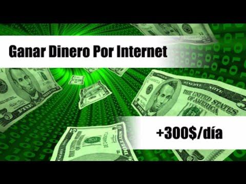 Como GANAR DINERO POR INTERNET 2016 | Hacer dinero rapido y facil 2016