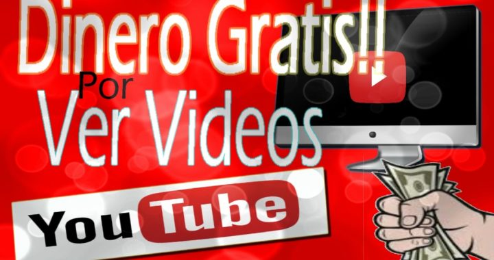 Como Ganar Dinero Viendo Videos de Youtube 2017 | Dolares Directo a Paypal. Venezuela y el Mundo.