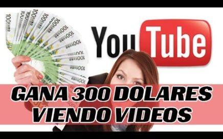 Gana 300 Dolares Viendo Videos de Youtube   Paypal  