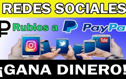 GANA DINERO CON LAS REDES SOCIALES para PAYPAL | VKTarget Pagina Rusa + Comprobante