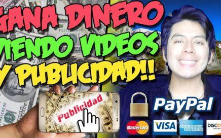 GANA DINERO VIENDO VIDEOS Y PUBLICIDAD DESDE TU CELULAR   Dinero Facil 2018   MIRA Y GANA