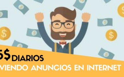 GANA HASTA 5$ TRABAJANDO EN INTERNET VIENDO ANUNCIOS | NUEVA PTC 2017 - PaypalClix