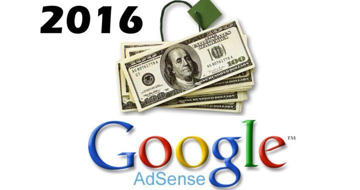 Ganar dinero con adsense: dinero fácil y rápido 2016