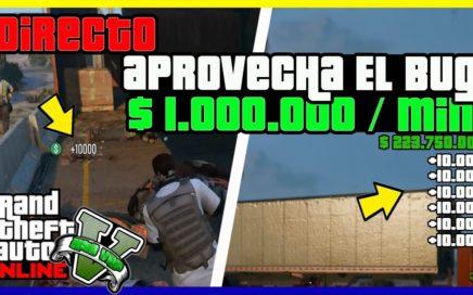 """INCREIBLE APURATE!! APROVECHA EL BUG EN DIRECTO CAPTURA  """"GTA V ONLINE"""" MONEY GLITCH"""