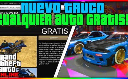 INCREIBLE!! OBTENER CUALQUIER AUTO GRATIS EN GTA V ONLINE!! [PS4, XBOX ONE, PC]