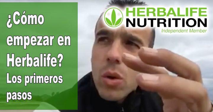 @joanyroser | ¿Cómo empezar bien en Herbalife? | Cómo Empezar a Ganar Dinero | Negocio Herbalife