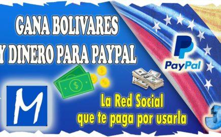 MyMemo   Gana Bolivares y Dinero Para Paypal Gratis 2017