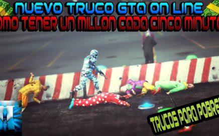NUEVO TRUCO DINERO INFINITO PARA POBRES Y FACIL 1 000 000$$ CADA 5 MINUTOS PS4