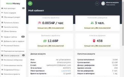 paginas rusas para ganar dinero desde casa sin hacer nada