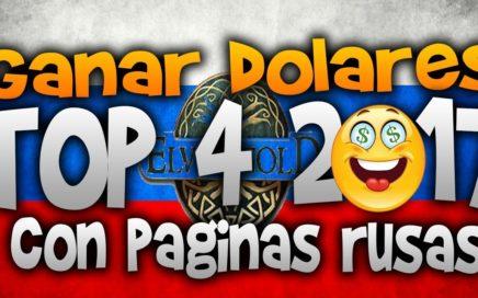 Top paginas para ganar rublos de una manera facil y sin invertir 2017  / Informaciones Millonarias