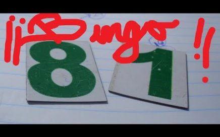 1 de Diciembre Numeros Para Ganar La Loteria hoy Mismo/Real/Nacional /Quiniela y Pale/win 4 /bingo