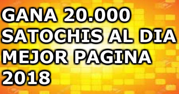 COMO GANAR BITCOIN GRATIS 2017-2018- RAPIDO Y FACIL