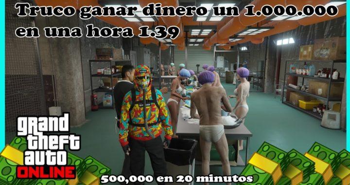 Como ganar dinero con el almacen de cocaina un 1,000,000 en una hora sin ayuda gta v online 1.39