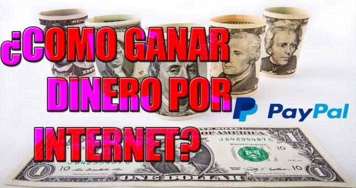 COMO GANAR DINERO POR INTERNET (comprobante de pago) 100%confiable