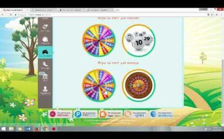 Excelentes Paginas Para Ganar Dinero - Están Pagando : Kolxoz - Online-Ogorod -  My-Farm
