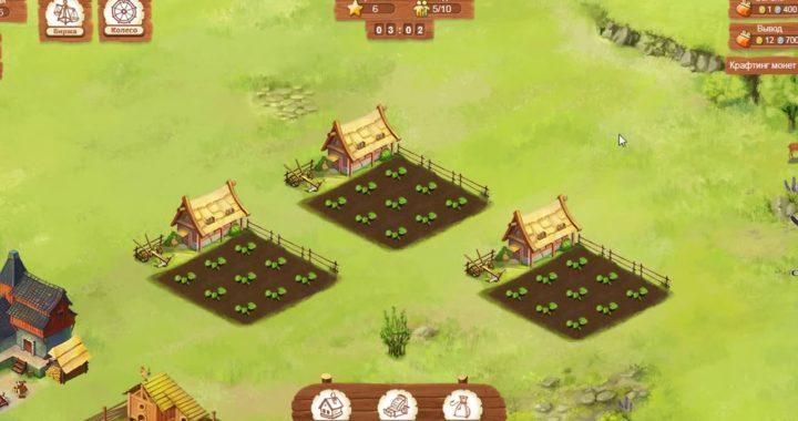 Gana dinero en un juego de granja