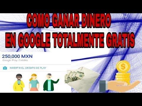 !GANA DINERO GRATIS¡ Google esta pagando por tu opinion(2018)