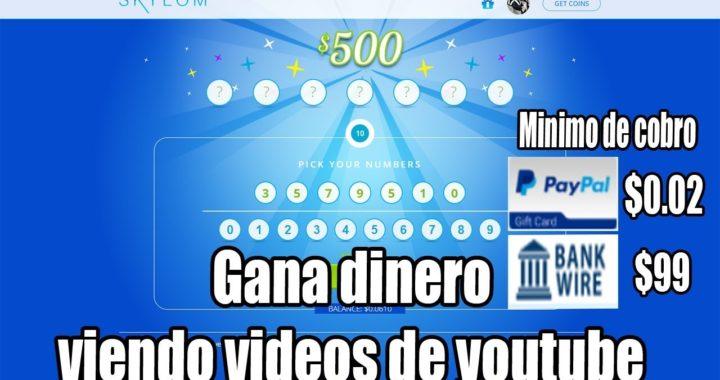 Gana dinero viendo vídeos de youtube + comprobante de pago
