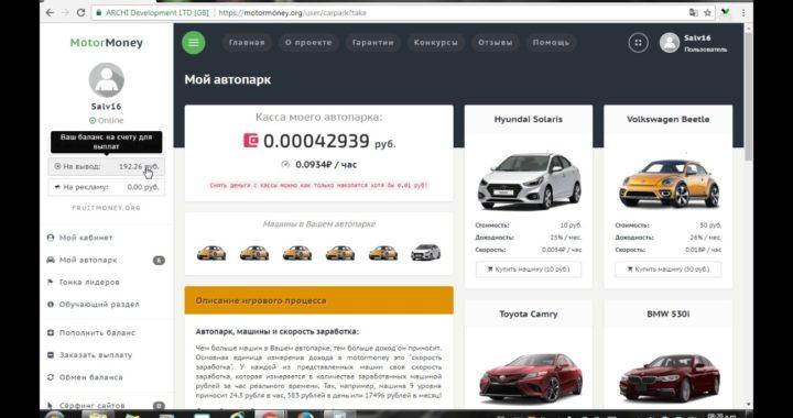 MotorMoney Compra de Toyota Camry    Gana Rublos y Dólares