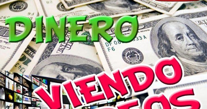 GANA $25 DOLARES DIARIOS POR VER VIDEOS | GANA DINERO EN INTERNET