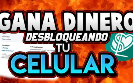 GANA DINERO DESBLOQUEANDO TU CELULAR!! || 2018 || Android ||