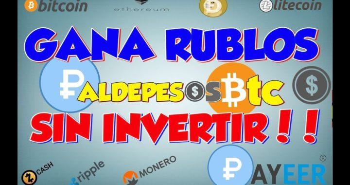 GANA RUBLOS FACIL Y RAPIDO SIN  INVERSIÓN!! 2018
