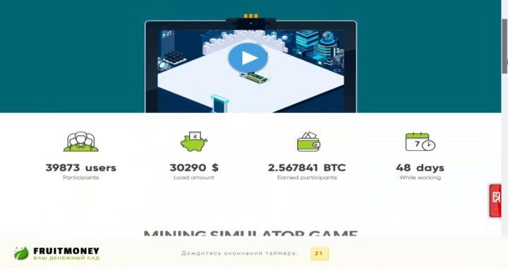 Gana rublos gratis SIN INVERTIR Dinero gratis 2018