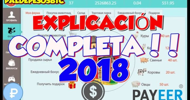 KOLXOZ EXPLICACION 2018 COMPLETA, PAGINA RUSA PARA GANAR RUBLOS
