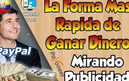 La Manera más RÁPIDA de GANAR DINERO Mirando PUBLICIDAD | Ecuador
