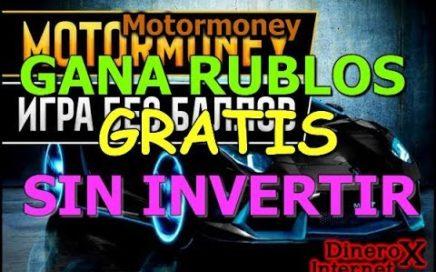 MOTORMONEY GANA RUBLOS GRATIS A PAYEER 2018 | MISIONES PAGADAS |