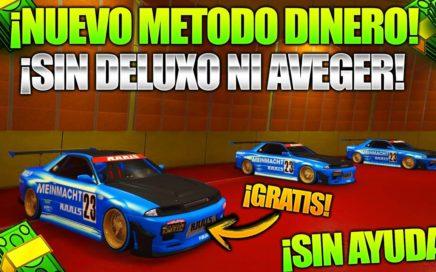 *SOLO* NUEVO TRUCO DUPLICAR COCHES SIN DELUXO - AFTER PATCH - SIN AYUDA - GTA 5 (PS4-XBOX ONE) 1.42