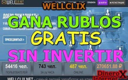 WELLCLIX GANA RUBLOS GRATIS A PAYEER 2018 | PRUEBA DE PAGO |