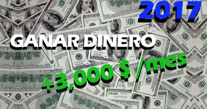 COMO GANAR 3 000 DOLARES EN UN MES SUBIENDO VÍDEOS