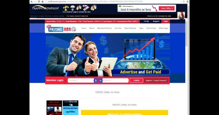 Como Ganar Dinero Online Gratis! - 2015