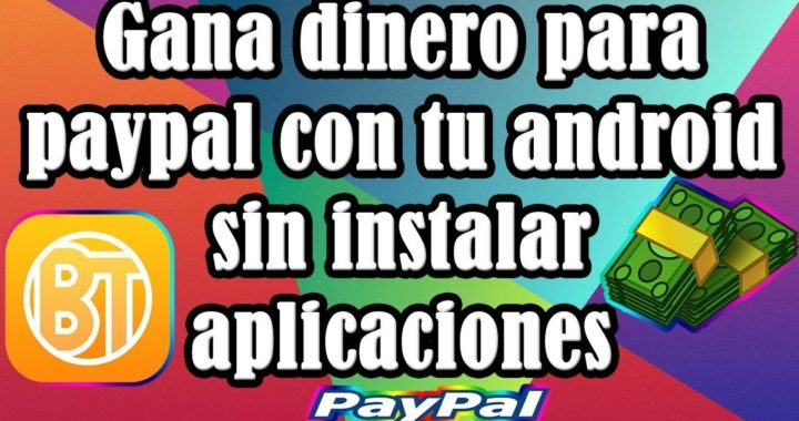 COMO GANAR DINERO POR INTERNET DESDE TU CELULAR 2018 (FUNCIONA)