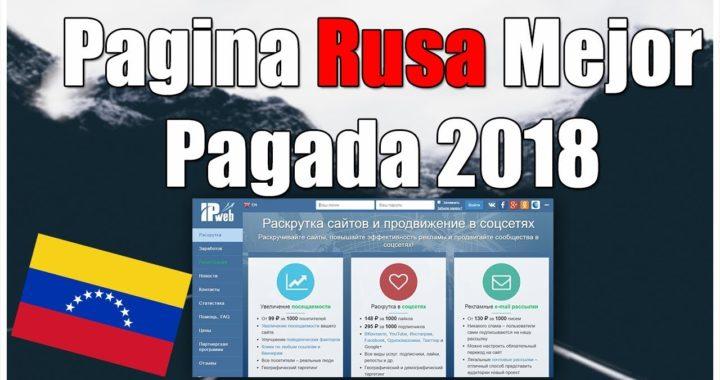 IPweb Ganar Rublos Super rapido minimo de retiro 3 rublos + comprobante de pago 2018