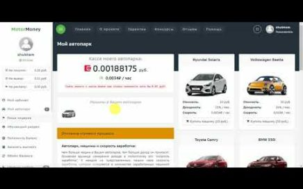 MotorMoney free mining & ads earning in hindi