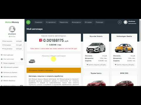 MotorMoney free mining & ads earning in hindi