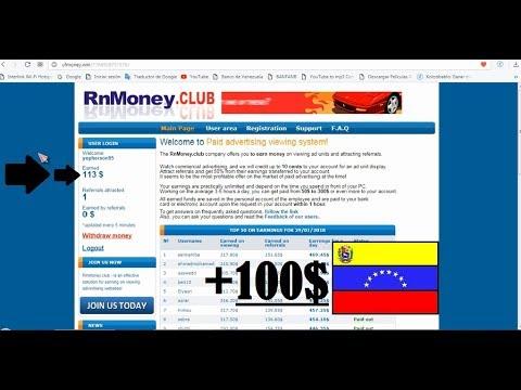 NUEVO!! GANA dinero desde tu Casa UFMONEY.WIN 100$ en menos de 2 HORAS!!! NO es FAKE!!