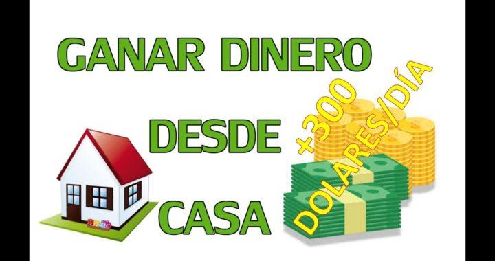 Como GANAR DINERO CON INTERNET 2018 | Ganar Dinero Desde Casa [+300 DOLARES/DÍA] COMPROBADO
