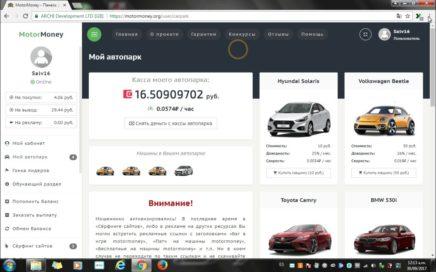 Como ganar Dinero por Internet || Gana Rublos con MotorMoney