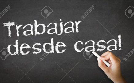 COMO GANAR DINERO TRABAJANDO DESDE CASA CON ORDENADOR